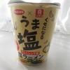 姫路市の靴のヒラキで「サンヨー食品×リケン うま塩ドレッシング風 塩ラーメン」を買って食べた感想