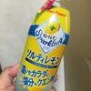 ポッカサッポロ キレートレモン スパークリング ソルティレモン 飲んでみました