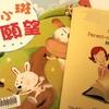 香港の図書館で幼稚園が毎週本を借りてくれる|読書感想文の宿題