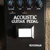 20210430 Rockman Acoustic Guitar Pedal (SR&D)