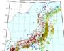 熊本地震発生から4ヶ月。収まらない地震と、日本列島に進む異変
