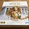 """Improvement of the POLIS""をプレイしてみた"