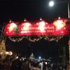 名古屋クリスマスマーケット2017に行ってきました。