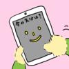 記録するだけ! うつ病さんにお勧めのアプリ4選
