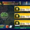 【APOコラボ】ヘブンズフィール・ミミクリー(アーチャー)討伐戦 邪竜級