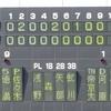5/7 首都大学野球1部春季リーグ・第6週 桜美林大学vs帝京大学