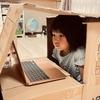 子供の学習チェアとして『スレッドチェア2』を購入