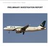 パキスタン航空A320の墜落原因が「コロナの話に夢中だった」なんてどこにも書かれていないから気を付けて。