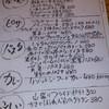 板橋の人気店、『きみおも(君想ふ暮らし)』でワインとイタリアンでお洒落に飲もう🙆