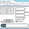 福島コードF-9 15 三春町 完結