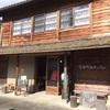 京都府南丹市「吉之丞」で自然派米粉パン