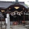 京都競馬場に行ったよ!の巻