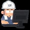 プログラミング新人研修1週間でJava or PHP or Ruby習得は不可能?1ヶ月、3ヶ月でもプログラマー初心者、IT実務未経験なら短い期間でプログラミング言語習得は無理です。仕事になりません。