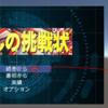 【ゲーム制作】テキストのkey管理【ローカライズ】