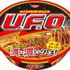 UFOたまに食べるとめっちゃ美味い