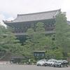 夏の知恩院へ(京都)...20190901