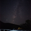 今夜星を見に行こう、栗駒