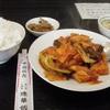 札幌市豊平区平岸 中国料理 珠華飯店平岸店で豆腐辛味煮込み