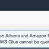 AWS CLIでAWS Athenaのクエリがデータベースが見つからないためになんども失敗する場合は結果出力先のS3のバケットのregionを確認する