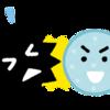【アニメやマンガで勉強】はたらく細胞って、本当に細胞の勉強になる