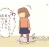 『理不尽な怒り』【ネコ4コマ】