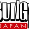 【奈良】関西でバンジージャンプ 信貴山で飛んでからの巨大張子の虎・ゼニガメ様 ②