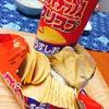 ポテトチップス クリスプ食べたよ!