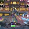 【DQMSL】「祭神チャレンジ」を攻略!8ターン以内クリアパーティ!