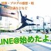 テツオのダンス動画集【随時更新中】