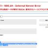 ASP.NET Webアプリを新環境に置いたら500.19 Internal Server Error