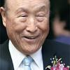 中村氏は「金榮輝氏へのお伺い書」原本を保管していた!連載「中村証言の衝撃」5