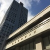 東京 消えゆく昭和の名建築 日本ビルヂング