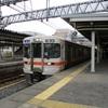 名古屋から大府まで - 東海道線のふうけい