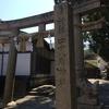 和歌山県海南市下津町[四十八所神社(しじゅうはっしょじんじゃ)]までツーリング