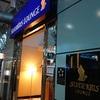 台北桃園空港・シンガポール航空「シルバークリスラウンジ」訪問記。空いてて食事が美味しくてGOOD!