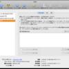 今更OSXでDVDを焼いてみた