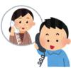 新潟県内詐欺の電話 ドコモ口座便乗詐欺 キャッシュカードだまし取る被害多発 新潟県上越市