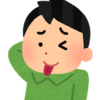 【ネイティブが使う表現】~bite one's tongue~の意味。教科書では習わない日常英会話!!その12