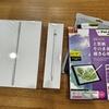 ipad mini 2019 におすすめなペンケース付きケースを購入しました
