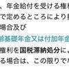 【大人気】社労士試験アプリ☆秒トレの的中率(選択式対策)