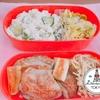 ダイエット31日目 食欲が止まらない…ファミマのサラダチキン