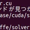 【Caffe】はじめてCaffeをmakeするまでOn Ubuntu16.04