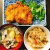 【料理】今日の晩御飯