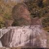 磐スカ行けなかったから(金玉)袋田(所)の滝を見てきた