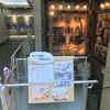【テイクアウト】 四十八漁場 町田駅前店 | いいとこ海鮮中巻き 口福のトロたく中巻き かに味噌甲羅焼き 漁師の貝風呂 【APカンパニー】