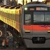 京成電鉄、青砥駅構内の脱線復旧作業に伴い、京成本線等の一部列車の運転を取り止めに。