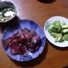 幸運な病のレシピ( 1669 )夜:カレイ煮漬け、グラタン(朝の青梗菜クリーム)、牛肉炒め、汁、後にカツオのたたき
