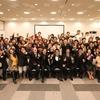 モチベーションが上がるっ!! Future Ship Japanというシェア会に行ってきた。