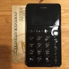 NichePhone-Sを買って使ってる感想