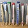 コンビニ7社の割り箸を比較&評価(大手3社+ポプラ・ミニストップ・デイリー・セコマ)